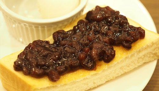 BELL'S Cafe メイチカ店のモーニング(2018年12月3日リニューアルオープン!)