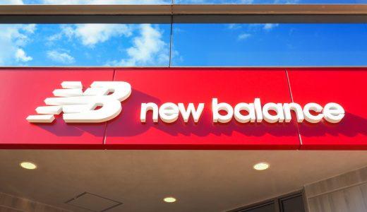 ニューバランスの直営店が名古屋にオープン! ランナーに嬉しいサービスも
