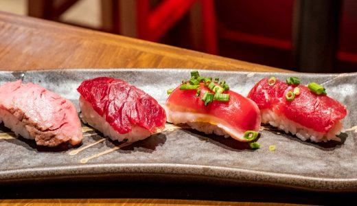 名古屋駅の近くに「肉寿司」オープン。おすすめのメニューはこれ!