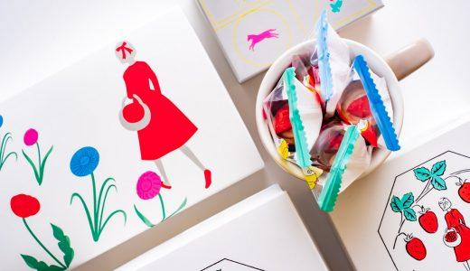 オードリー(AUDREY)のバレンタイン商品・名古屋限定品を紹介! #アムールデュショコラ