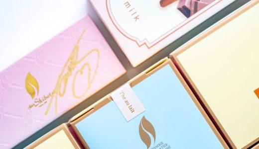 シェ・シバタのチョコ。バレンタイン商品を特集!