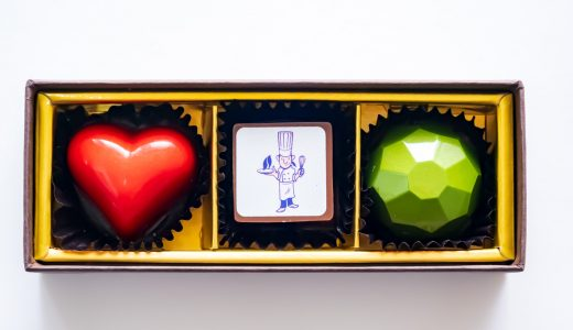 シェ・シバタのチョコレート