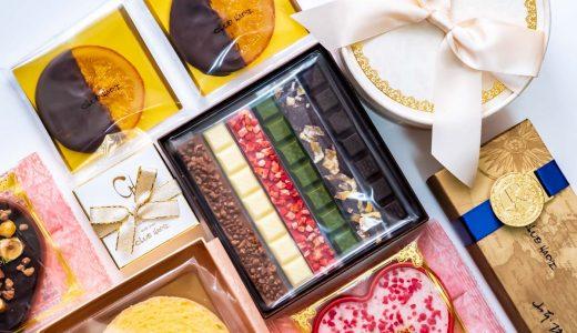 クラブハリエのバレンタイン商品を紹介! #アムールデュショコラ