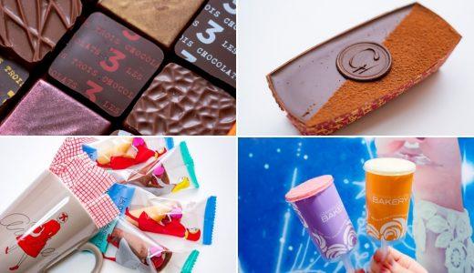 アムール・デュ・ショコラ2019開催! 名古屋高島屋で注目のチョコレートを手に入れよう!