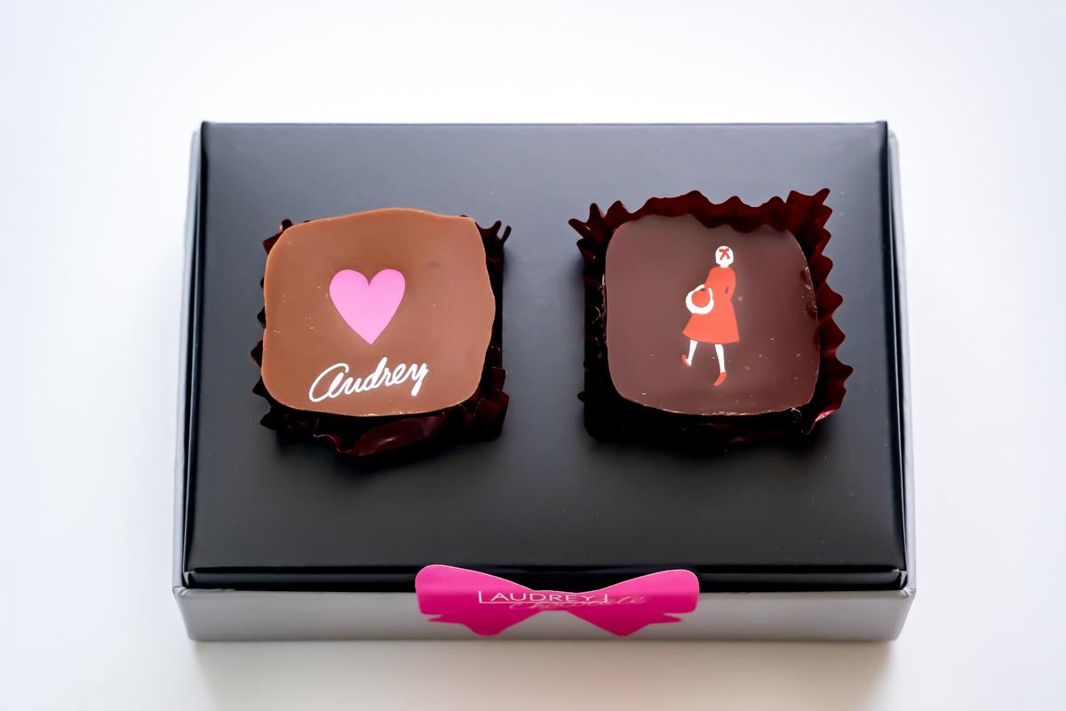 オードリー:オードリーショコラ