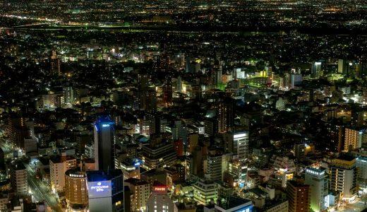 【宿泊記】名古屋マリオットアソシアホテルの夜景に感動!