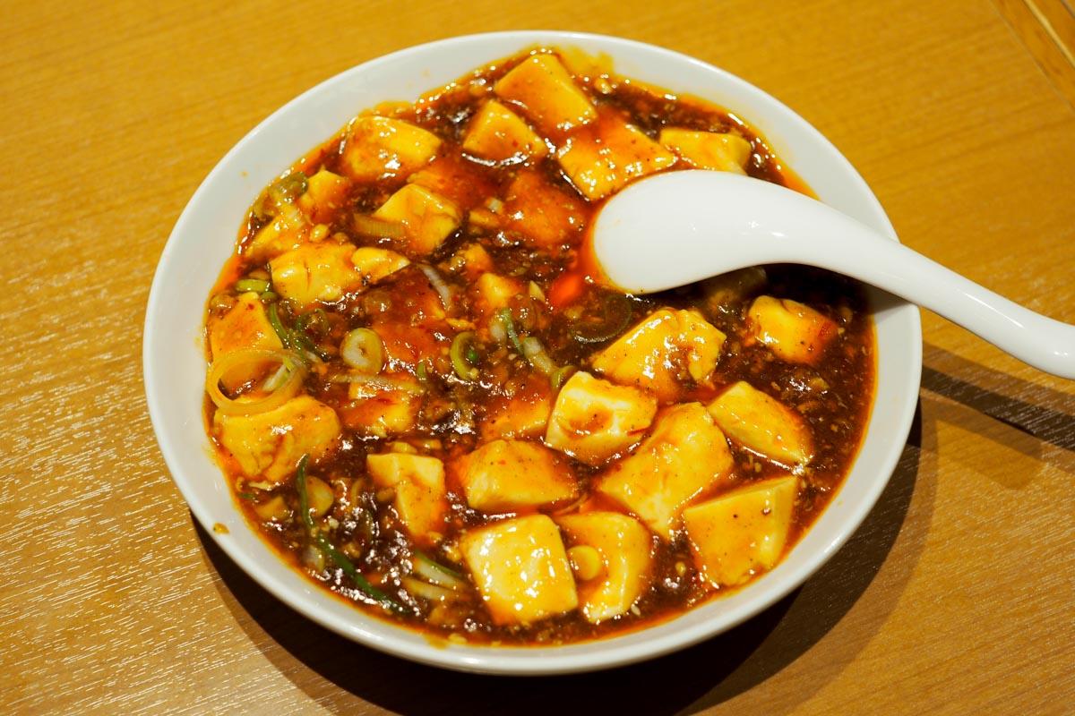 味仙の麻婆豆腐
