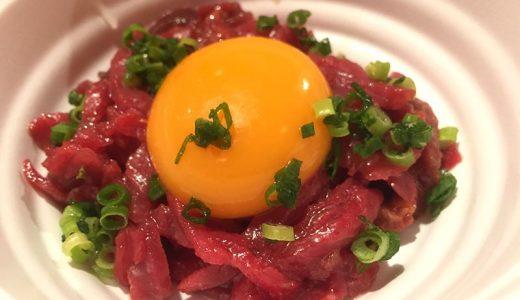 肉の夜市の焼肉を食べに、名古屋においでよ