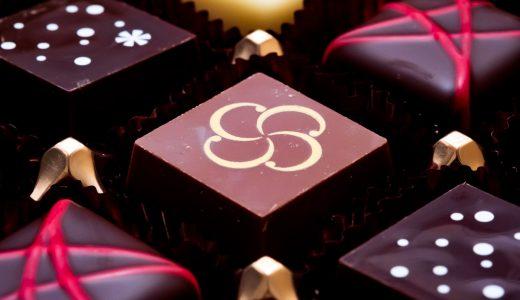 セゾン ド セツコのおすすめチョコレート。名古屋で買うなら松坂屋名古屋店へ!