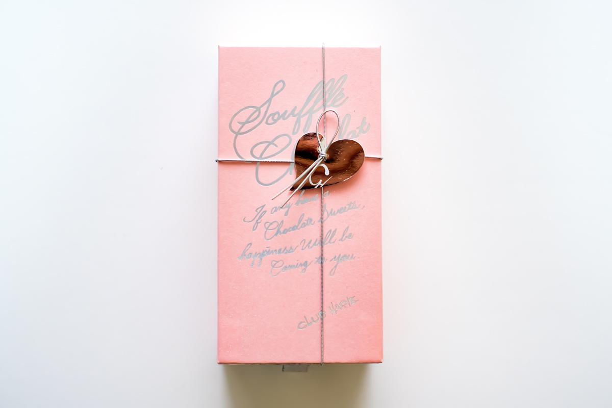 クラブハリエ「ショコラスフレ」の箱