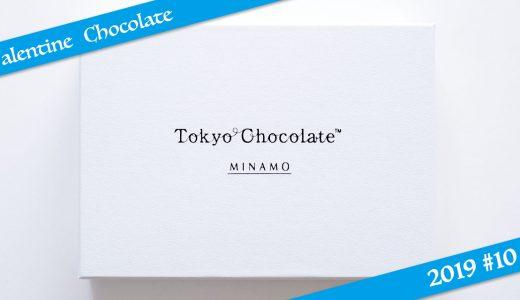 トーキョーチョコレート:みなも(N)