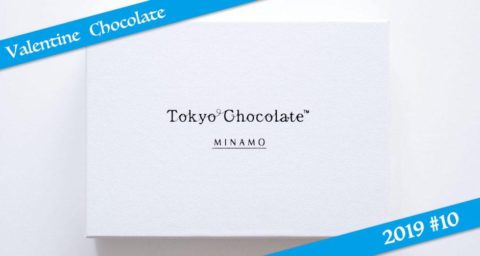 トーキョーチョコレートの箱