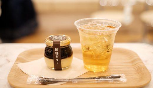 ココノン エスカ店:なめらかプリンのお店がカフェスペースを併設しリニューアル!