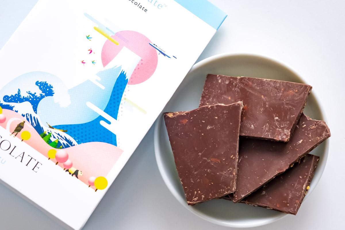 トーキョースーベニアチョコレート「かぼすと柚子」