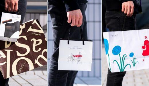 スピンオフ企画「バレンタインの紙袋コレクション」