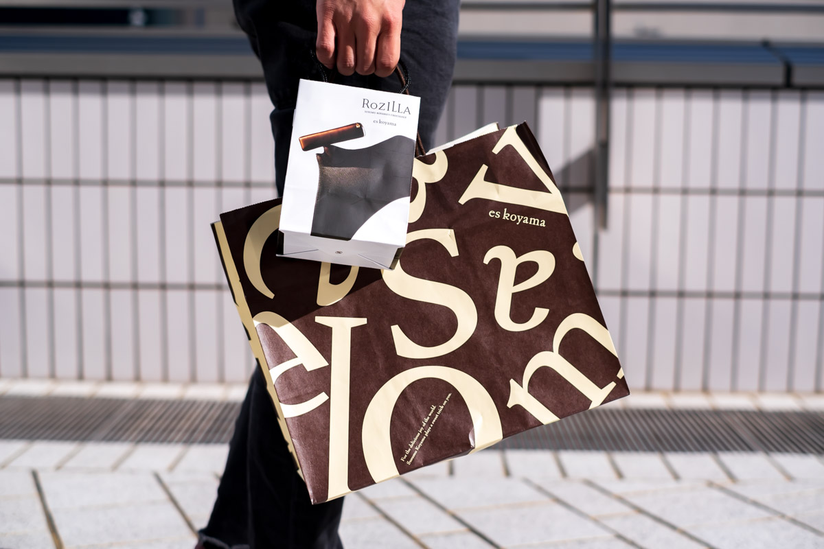エス コヤマの紙袋