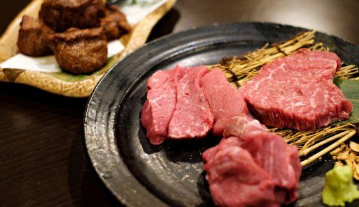 ヒレ肉専門店たけやの焼肉を食べに、名古屋においでよ