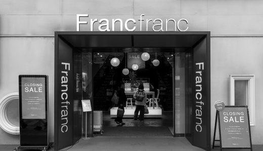 【閉店】Francfranc 名古屋栄店