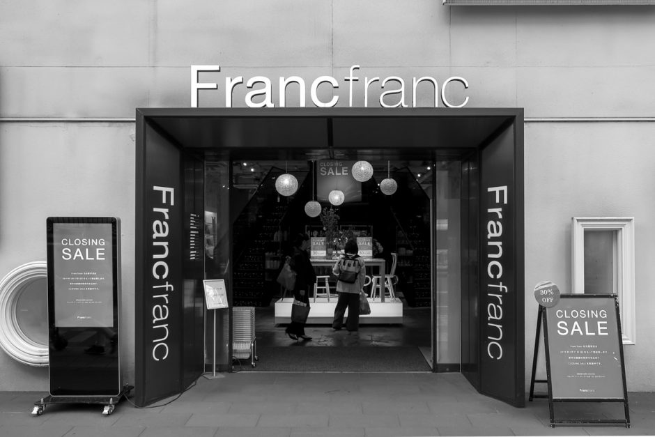 Francfranc 名古屋栄店が閉店