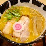 平成呈のラーメン「新海老花麺」
