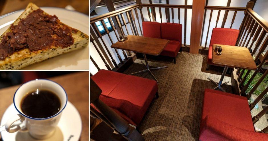 名古屋の四間道に「喫茶ニューポピー」オープン