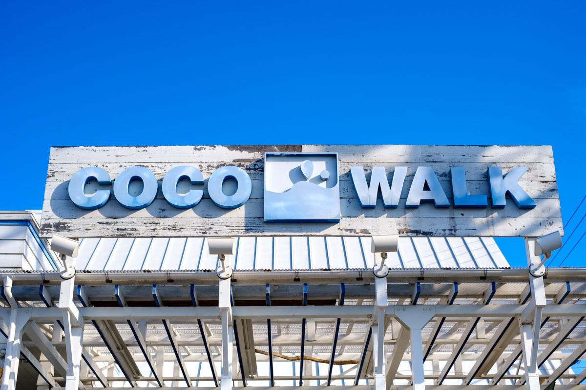 天白区の雑貨屋さん「COCOWALK」