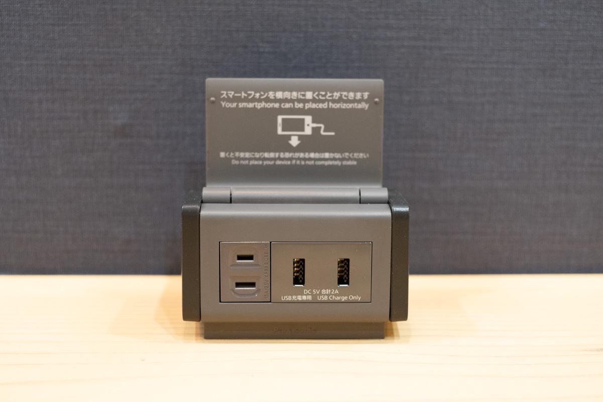電源はUSBとコンセントに対応
