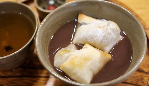 赤福の和カフェ「赤福茶屋」は名古屋にもある! 冬はぜんざいを提供