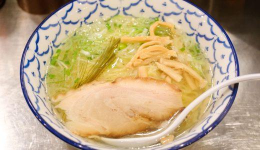【驛麺通り】函館らーめん 醐りょう