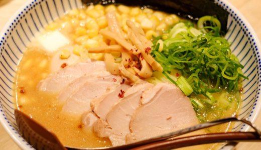 【驛麺通り】札幌らーめん ほくと亭