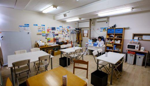 「大須クリエイトスペース」へ行ってきました
