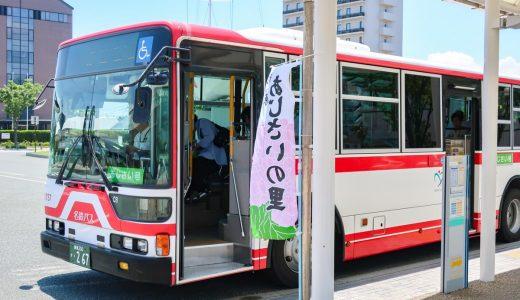 あじさいの里への行き方。名古屋駅から電車とバスでアクセス