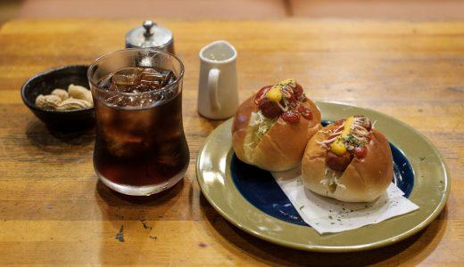 喫茶店「カフェドルー」のモーニング