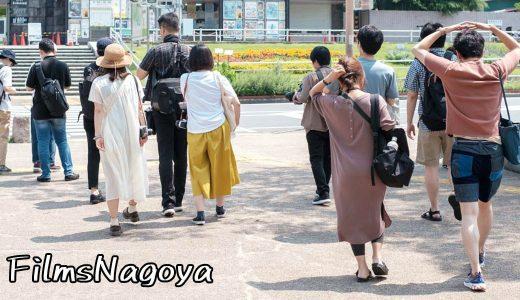 第1回 FilmsNagoyaフォトウォーク開催レポート