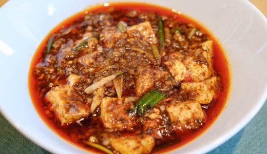 スーツァンレストラン陳のランチで麻婆豆腐を