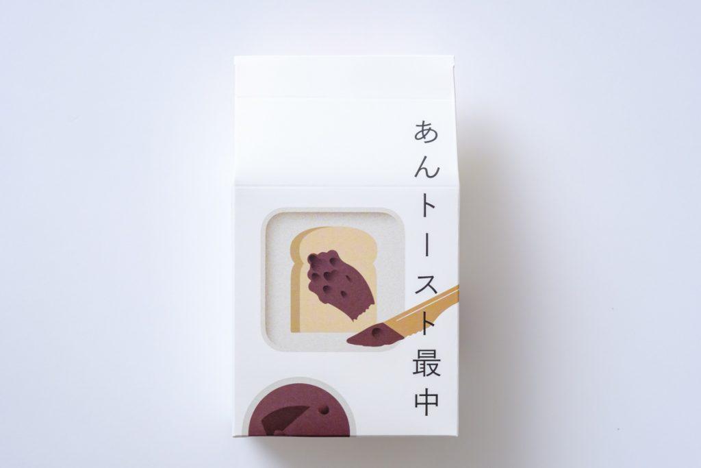 あんトースト最中:菓匠 花桔梗
