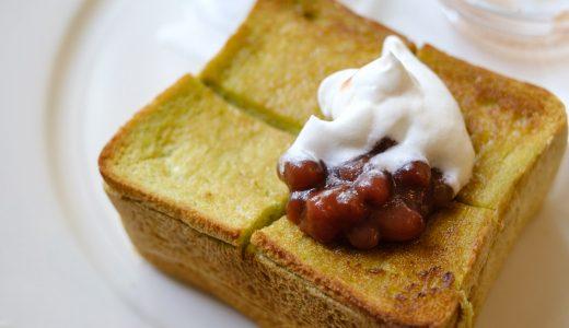 稚児宮CAFEのモーニング。抹茶パンのトーストに小倉と生クリームをのせて
