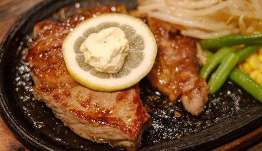 ふらんす亭 名古屋エスカ店。ランチにステーキやハンバーグを