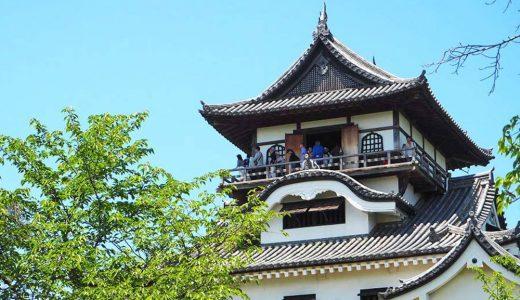 犬山城へ! 名古屋駅から電車で行く方法を解説