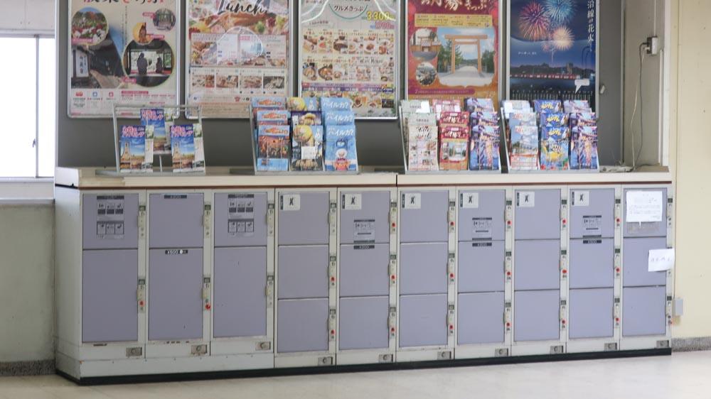 犬山駅のロッカー
