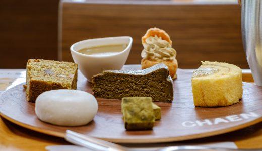 車道のカフェ「茶縁」でいただくほうじ茶の七福神