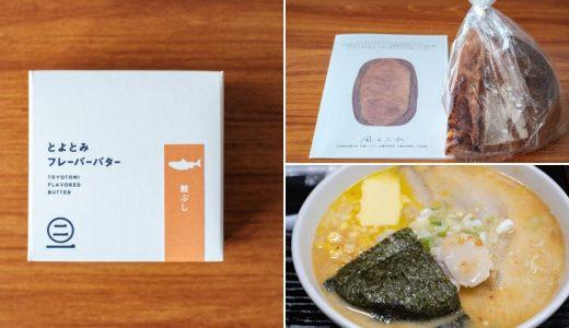 【2019】秋の大北海道展 ジェイアール名古屋タカシマヤで開催! イートインや店頭で買える商品をピックアップ