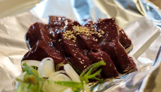 今池「仁」の焼肉を食べに、名古屋においでよ