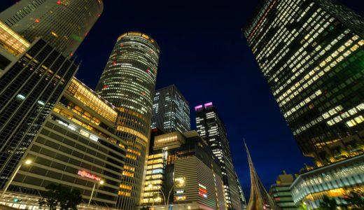 名古屋駅の近くは住みやすい? 2年以上暮らした感想