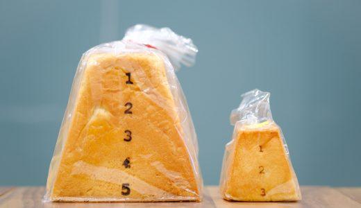パンドサンジュの「とびばこパン」名古屋高島屋のウィークリーグルメに登場!