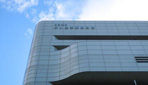 名古屋駅から吹上ホールへの行き方