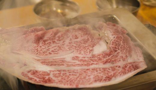 焼肉ホルモンせいごの3秒ロース、フォアグラ、肉のアワビを食べに名古屋においでよ