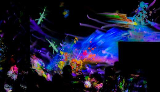 チームラボの展示再び! 名古屋市科学館にて2020年2月16日まで開催
