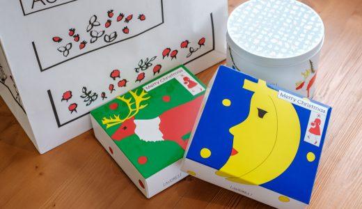 オードリーのクリスマス商品を買いにジェイアール名古屋タカシマヤへ