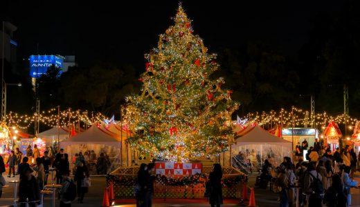 栄でイルミ! 名古屋クリスマスマーケット2019